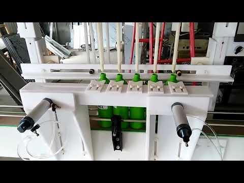 hot sale automatic hypochlorous acid disinfectant liquid filling machine