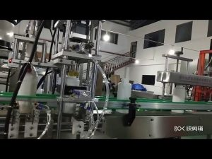 liquid amino acid fertilizer filling machine
