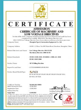 CE Certificate of filling machine