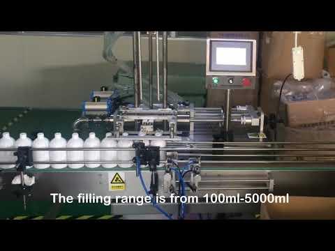 automatic 2 nozzle servo shampoo bottle filling machine