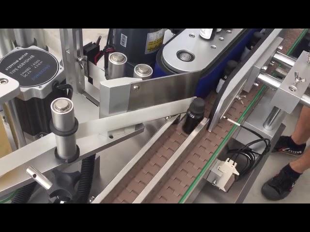 3000 bph automatic vertical vials bottles sticker labeling machine