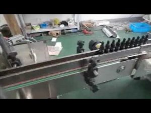 5ml nail polish bottle filling capping machine