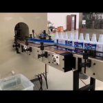 anti corrosion hydrochloric acid pp pvc plastic filling machine