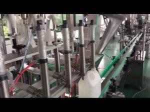 custom lube oil electronic piston filling line price