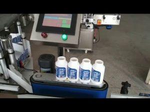 auto self sticker round medicine labeling machine